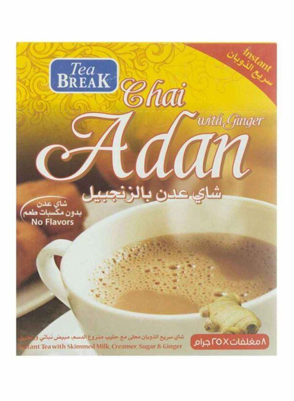 تصویر شیر چای بریک زنجبیل 8 عددی