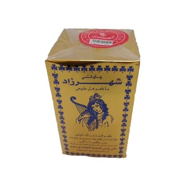 تصویر چای شهرزاد با طعم هل