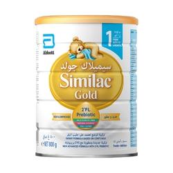 تصویر شیر خشک سیمیلاک گلد شماره ۱ – ۸۰۰ گرمی