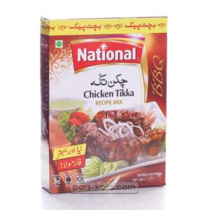 ادویه ناسیونال مخصوص مرغ 100 گرم