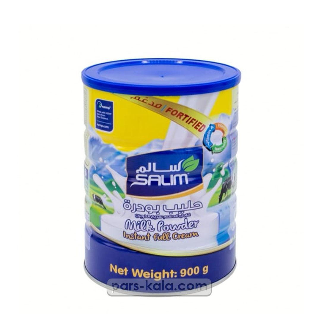 شیر سالم قوطی 900 گرم