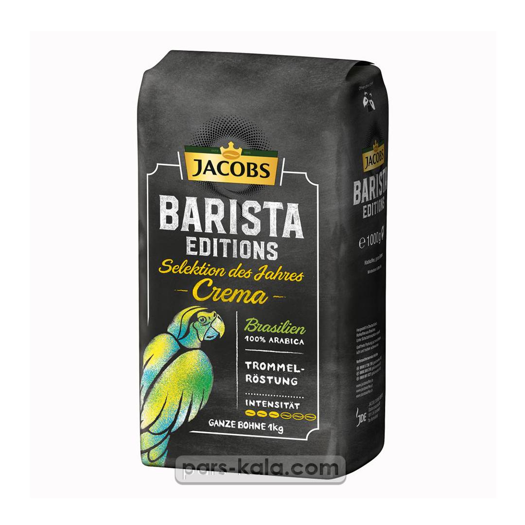 قهوه دون جاکوبس باریستا خامه ای 100% عربیکا
