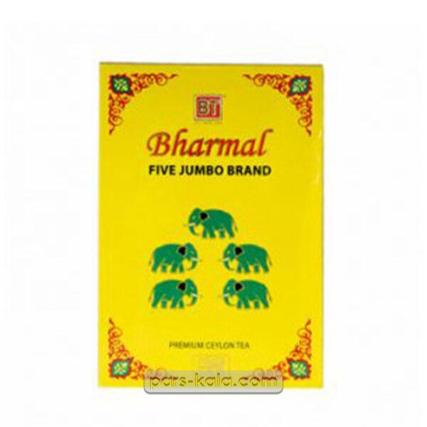 چای بارمال پنج فیل