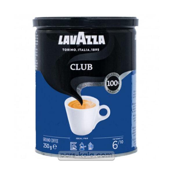 قهوه لاوازا 250 گرم کلاب