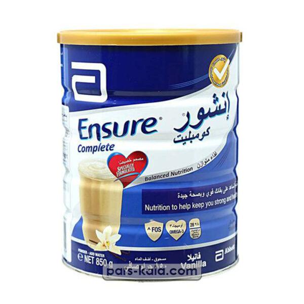 شیر خشک انشور 850 گرم