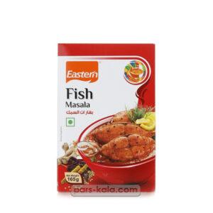 ادویه اسرتن مخصوص ماهی 160 گرم