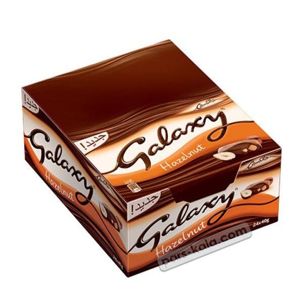شکلات گلکسی فندقی