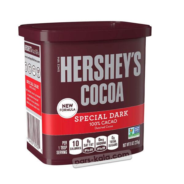 پودر کاکایو 100% خالص هرشیز دارک 226 گرم