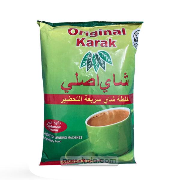 شیر چای کرک اورجینال 1 کیلو