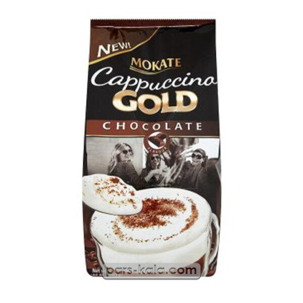 کاپوچینو موکاته گلد شکلات