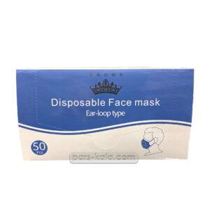 ماسک 2لایه