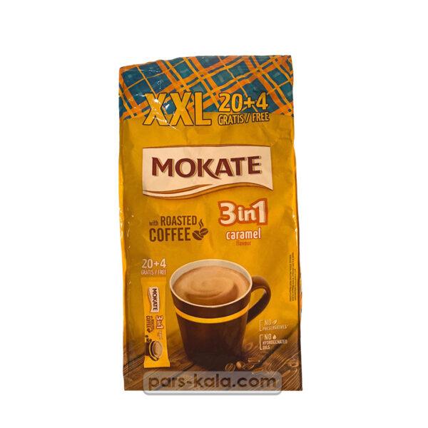 کافی میکس موکاته کاراملی-1