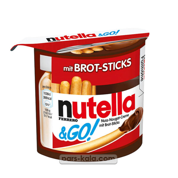شکلات بسکوییتی نوتلا گو 52 گرم