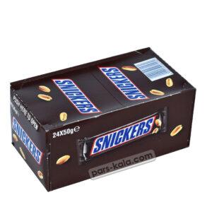 شکلات اسنیکرز مغزدار بادام زمینی